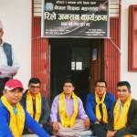 ३४ बुँदे पेशागत मागसहित शिक्षक महासंघले सुरु गर्यो रिले अनशन